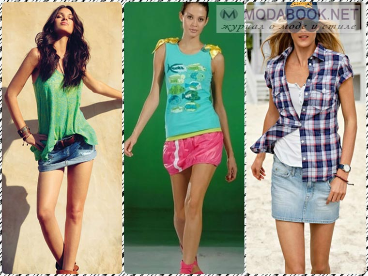 Вариант одежды для загородных поездок