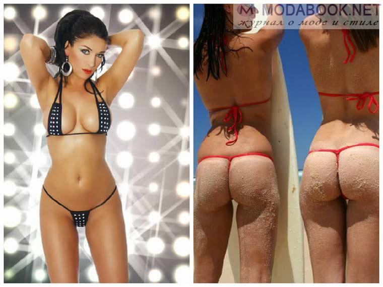 Смелые купальники бикини со стрингами 2015