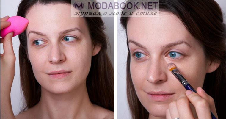 Тонирование кожи для свадебного макияжа
