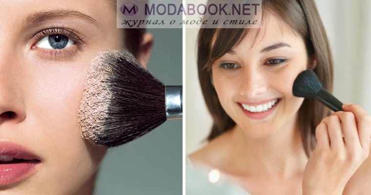 Закрепление макияжа своими руками