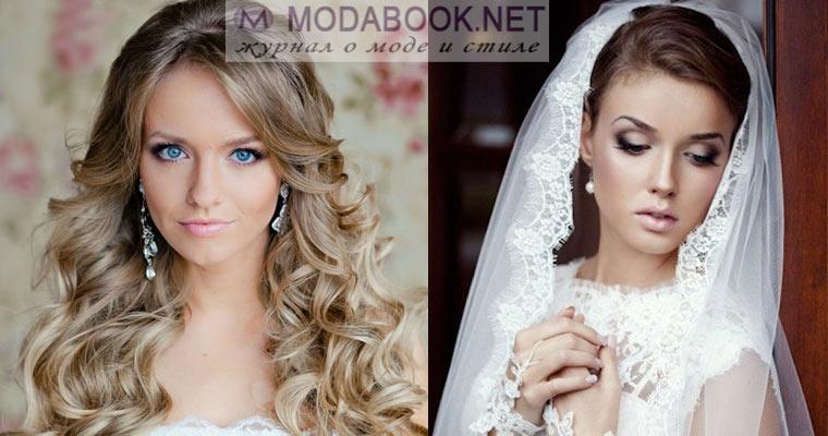 Нежный  макияж на свадьбу своими руками