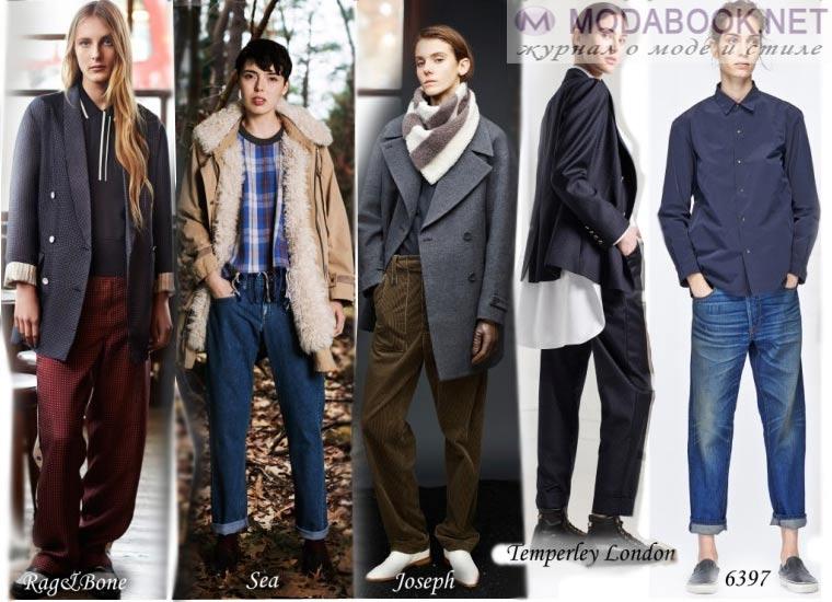 Осенняя модная одежда 2015 в свободном стиле
