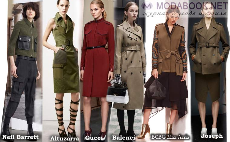 "Модная тенденция 2015 ""как на войне"""