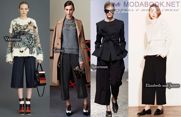 Брюки гаучо модной осенью 2015