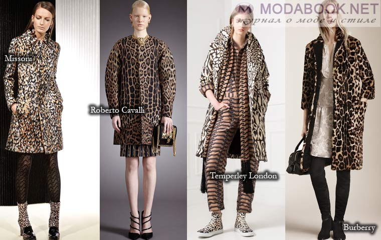 Леопардовый принт осенней моды-2015