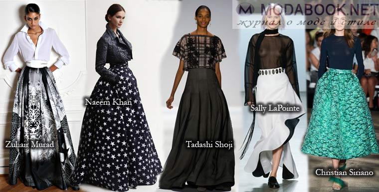 Модные пышные юбки будущей осенью 2015