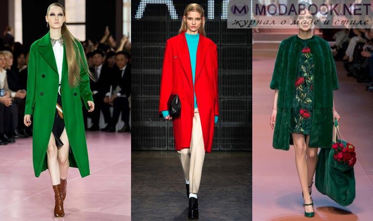 Модное яркое пальто осень-зима 2015-2016