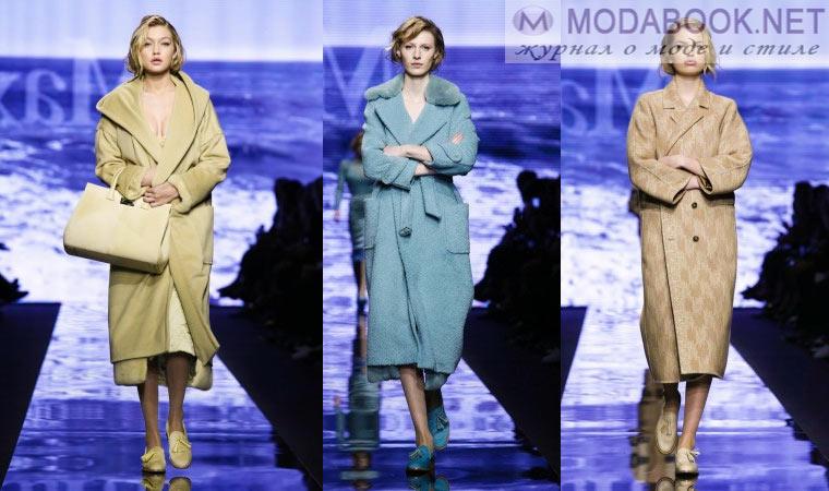 Пастельные тона пальто осень-зима 2015-2016