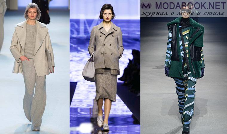 Пальто в тон одежде осень зима 2015-2016