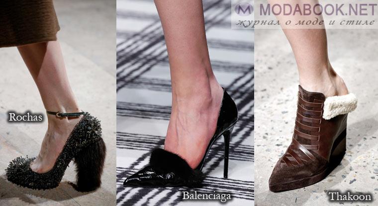 Туфли декорированные мехом осень 2015