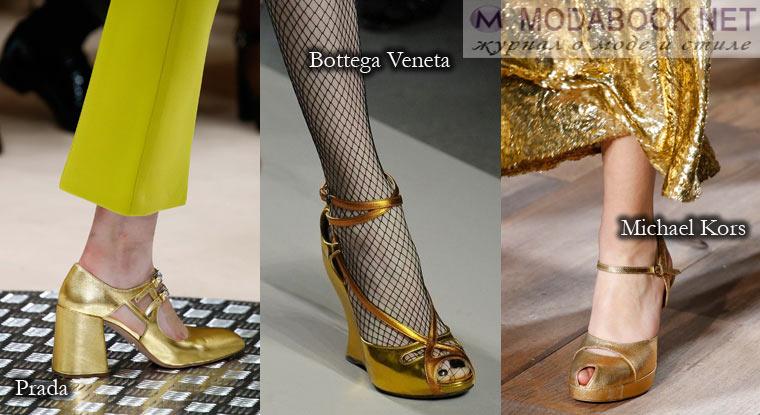 Туфли осень 2015 золотистого цвета