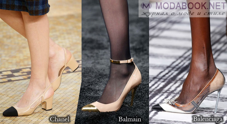 Туфли осень 2015 с комбинированным мыском