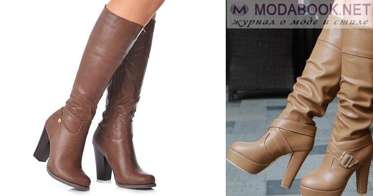 Деловая обувь для женщин