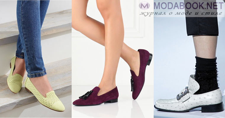 Вид женской деловой обуви - Лоферы