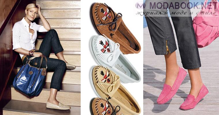 Виды деловой обуви для женщин -мокасины