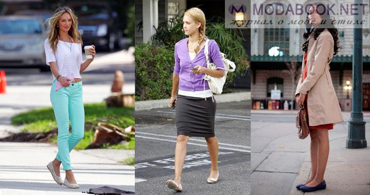 Балетки как вид деловой женской обуви