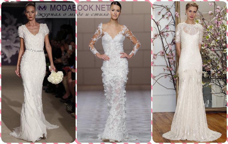 Модели свадебных платьев new look в этом сезоне 2015