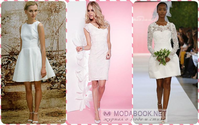 Свадебное платье для обладательниц великолепной фигуры
