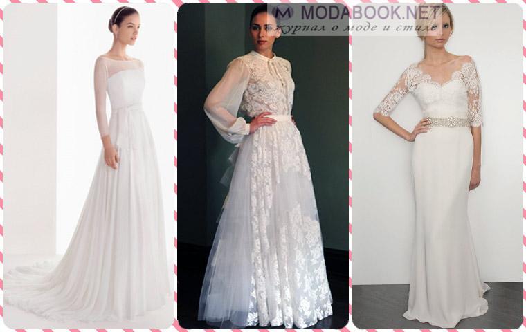 Длинные свадебные платья 2015 года