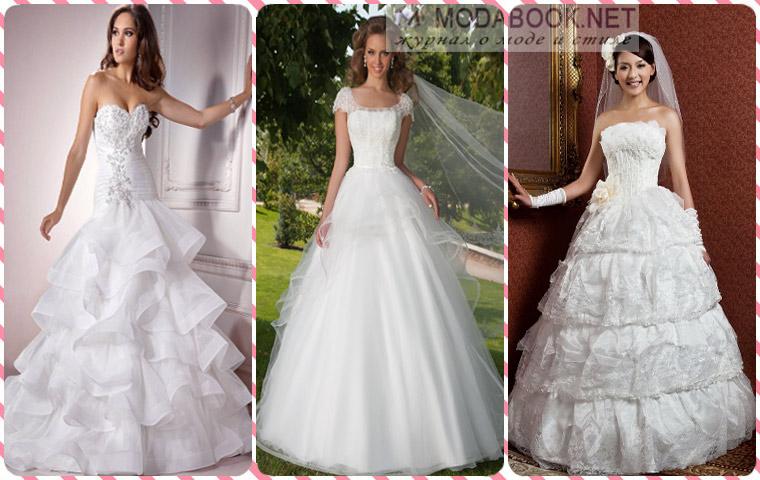 Длинные свадебные платья с пышными юбкам