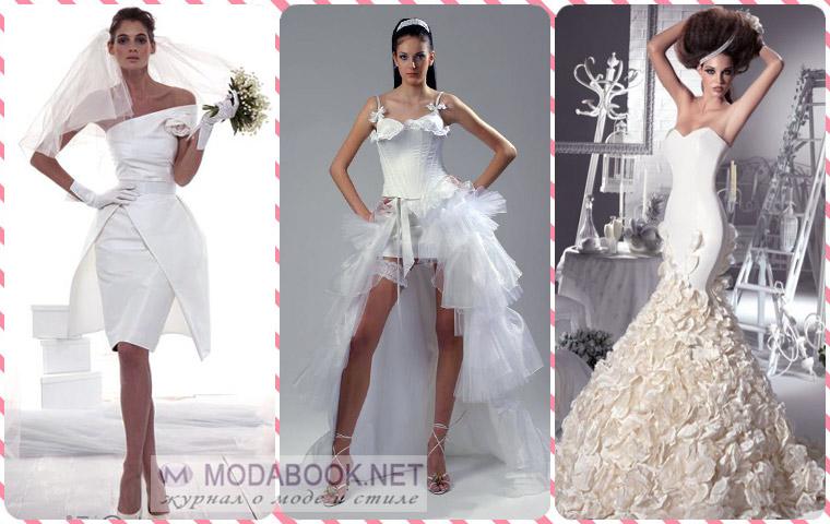 Модные свадебные платья экстравагантных фасонов 2015 года