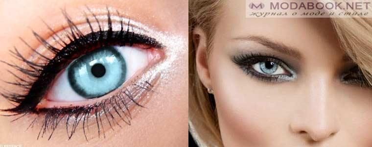 Подводка – важная составляющая макияжа для голубоглазых