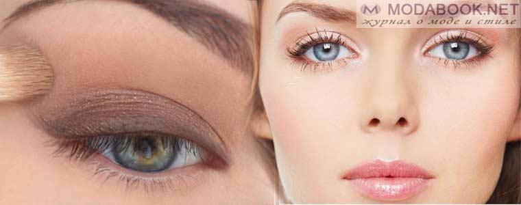 Ежедневный макияждля глаз голубого оттенка