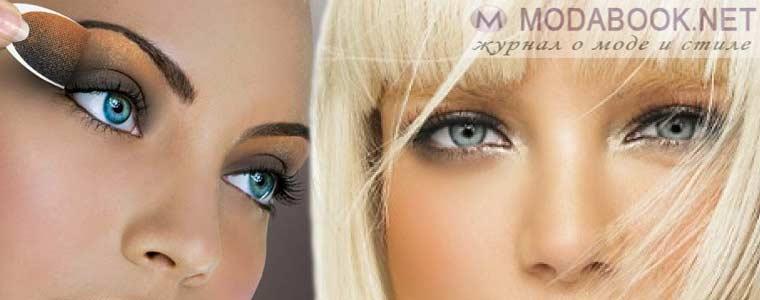 Коричневые оттенки макияжа для голубых глаз
