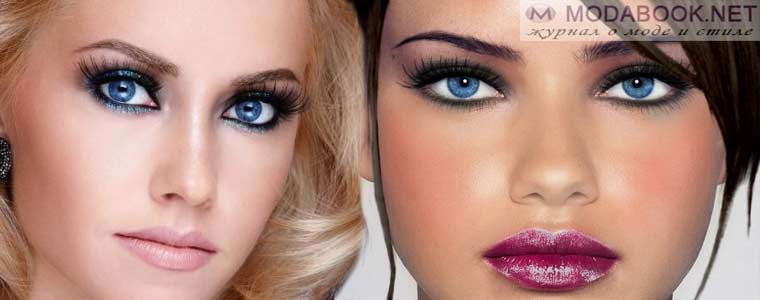 Макияж для голубых глаз на каждый день