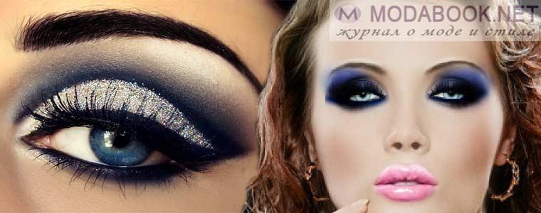 Выразительный темно-синий цвет в макияже голубых глаз