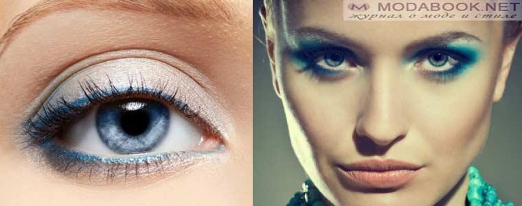 Макияж голубых глаз с бирюзовыми или синим тенями