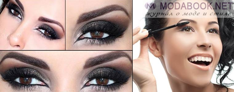Тушь для макияжа карих глаз