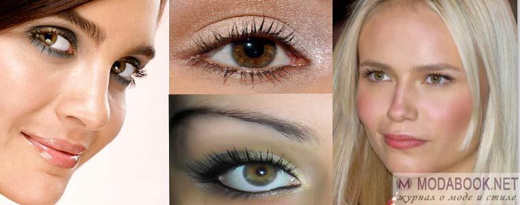 Выбор теней для макияжа карих глаз