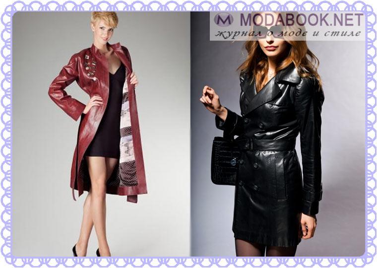 Кожаный модный женский плащик новой коллекции-2015