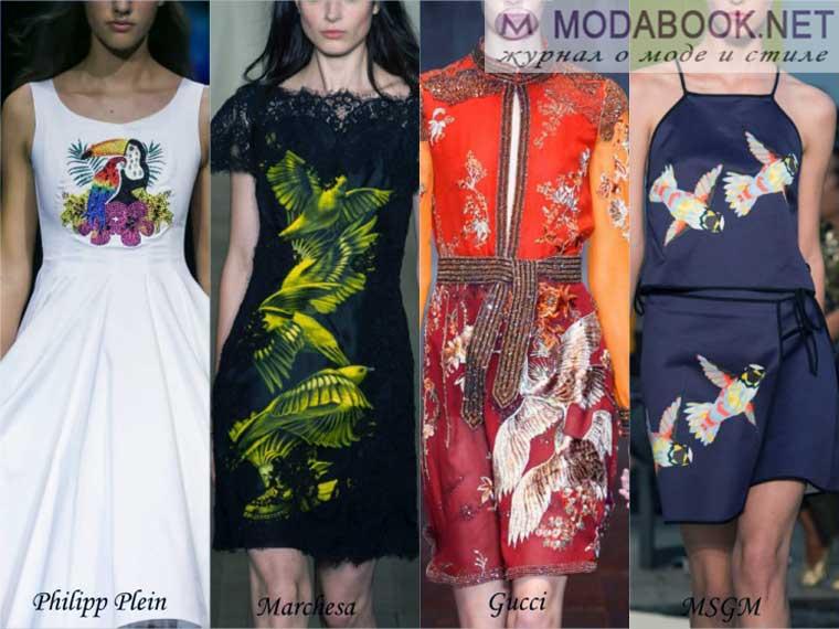 Модные летние  принты 2015 с изображением птиц