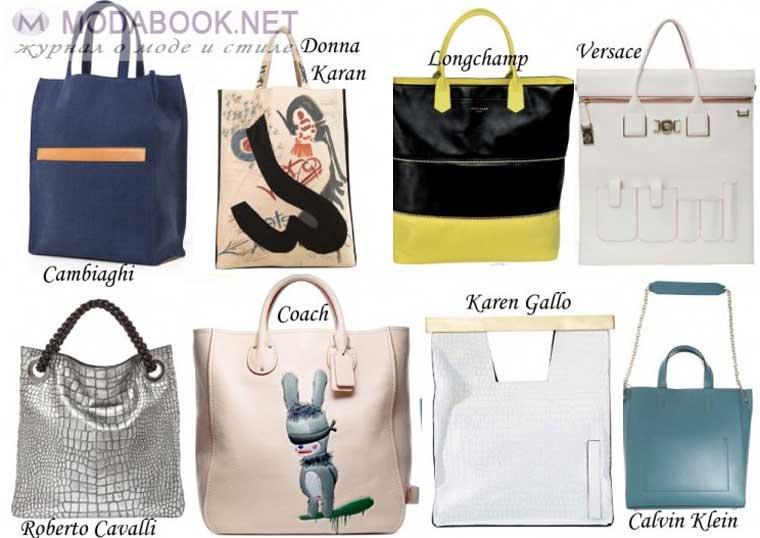 Модные сумки шоппер лето 2015 года
