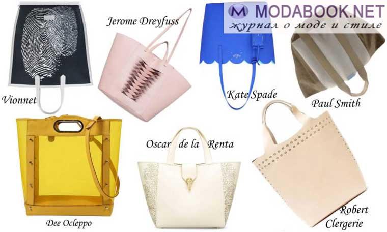 Вместительная сумка тоте летних коллекций 2015 года