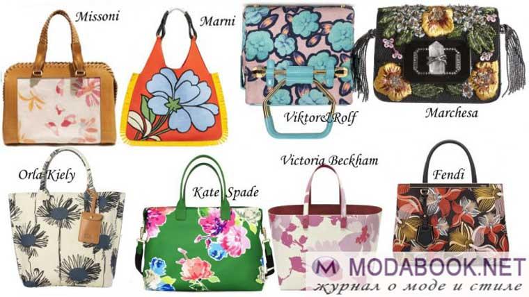 Коллекции сумок летнего сезона-2015