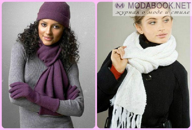 Способы завязывания зимних шарфов