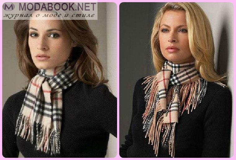 Элегантные способы завязывания шарфа на шее - касабланка