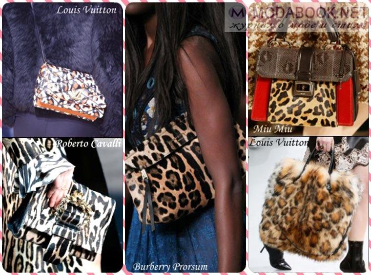 Современные модные сумки 2017-2018 в леопардовом принте.