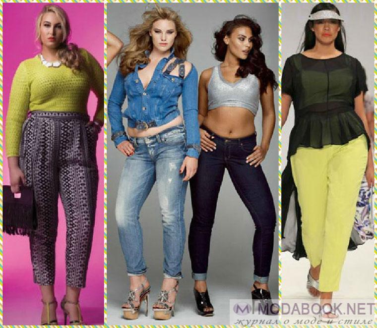 Модные стили для склонных к полноте на лето 2015