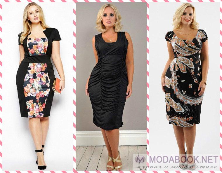 Модели одежды 2015 для полненьких женщин с утягивающим эффектом