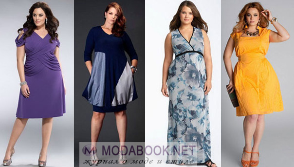 Пальто осень 2015 для полных | Пальто. Мода 2015-2016 года