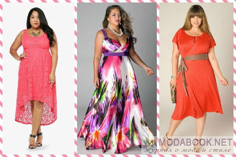 Актуальные оттенки летней моды 2015 для полных девушек