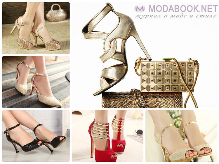 Обувь с элементами золотого цвета на Новый Год 2016