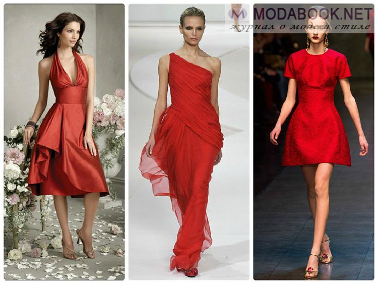 Красный  цвет одежды в Новом 2016 Году
