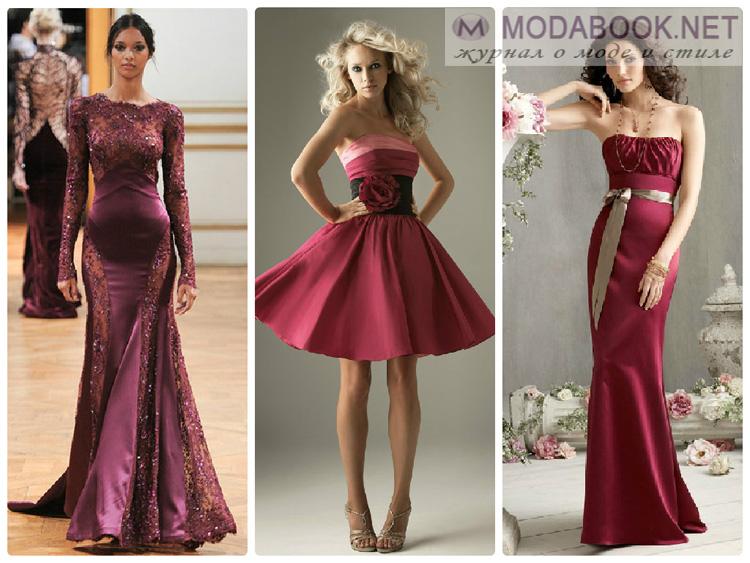 Бордовый  цвет одежды в Новом 2016 Году