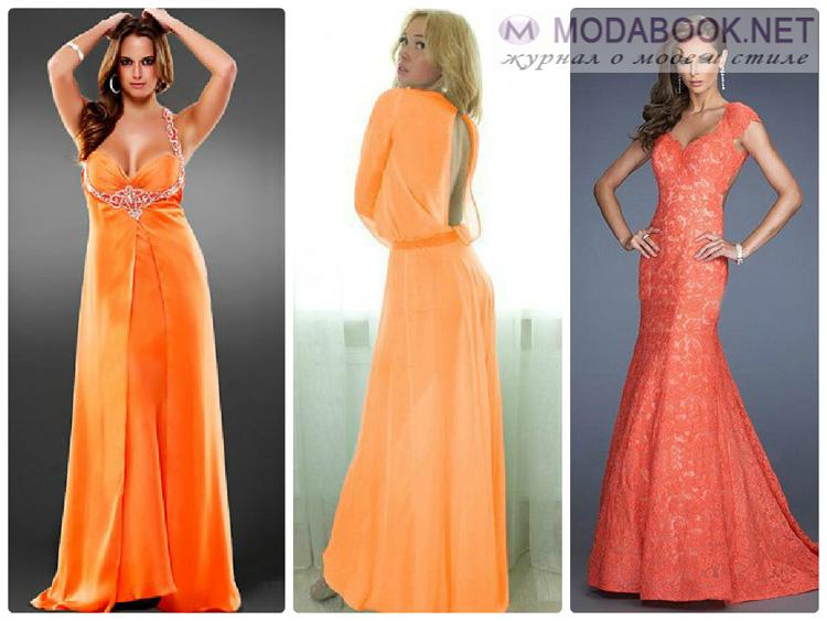 Оранжевый  цвет одежды в Новом 2016 Году