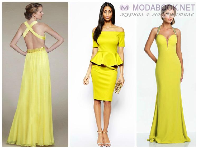 Желтый  цвет одежды в Новом 2016 Году